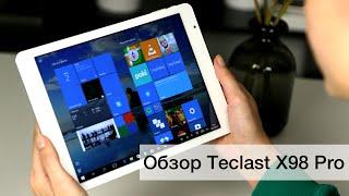 Обзор Teclast X98 Pro