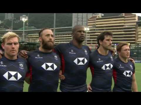 Hong Kong vs Kenya - Regal Hotels Cup Of Nations 2017