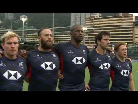Hong Kong vs Kenya - Regal Hotels Cup Of Nations 2017