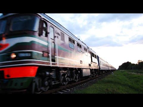 Где и как быстро купить дешёвые билеты на поезд в Крым в 2017