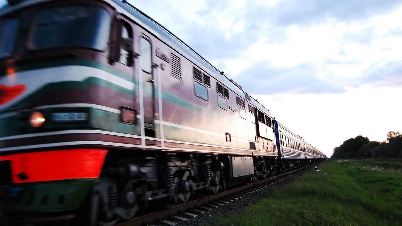 Где и как быстро купить дешёвые билеты на поезд в Крым в 2017 .