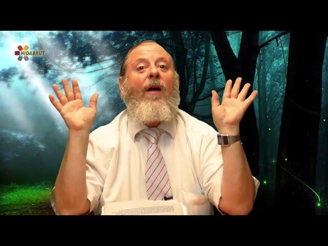 The Essence of Sukkot