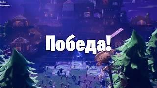 ◙ Fortnite ◙ ВТЕЧУ З ПРИТУЛКУ проходження російською /68