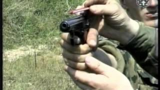 Стрельба из боевого оружия. Обучение стрельбе из пистолета. ПМ
