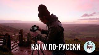 видео Профессиональная съемка пейзажей