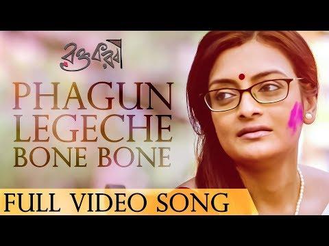 Phagun Legeche Bone Bone | Raktokarobi | Rabindra Sangeet | Debojyoti | Latest Bengali Song