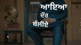 Gambar cover Old Skool Sidhu Moosewala fr. Prem Dhillon /New Punjabi Song / Whatsapp Status / punjabi status 2020