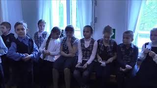 Первые уроки юного дворянина 48 школа 3 класс