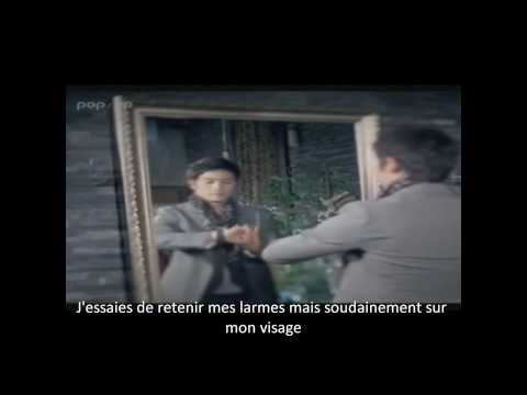 Wheesung Trickling french sub