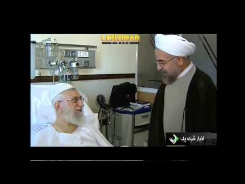 Hassan Rohani visit Ayatollah Khamenei upon returning from abroad