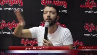 بالفيديو.. أحمد خالد موسى يكشف عن أسماء فنانين لم يحصلوا على حقهم في 'السينما والدراما'