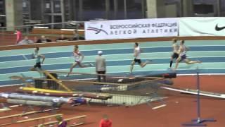 800 метров мужчины чемпионат России по лёгкой атлетике
