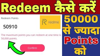 Problem in Redeem of Realme Points in Realme Store App | Realme Points Redeem Problem screenshot 3