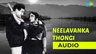 Neelavanka Thongi | Rajakota Rahasyam | Ghantasala Songs