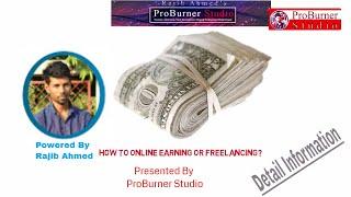Freelancing Outsourcing Full Introduction bangla ( Freelancing Tutorial-Part-1)