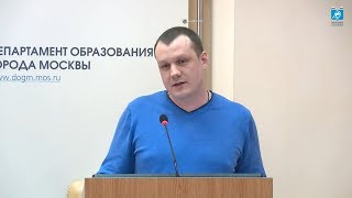 1596 школа ЗАО ретинг 387 Рогов ИЕ контрактный управляющий 60% аттестация на 2г 21.02.2017 директор