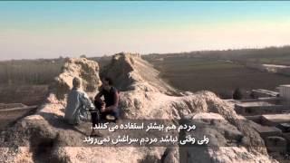 """Documentary: """"addictions: Hidden pain of Afghanistan. """""""