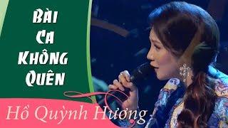 Bài Ca Không Quên | Hồ Quỳnh Hương | Gala Cặp Lá Yêu Thương 2017