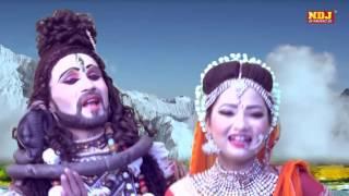 2016 Latest Bhole Baba Song | Haridwar Me DJ Pe Nachungi  | New haryanvi Song 2016 | NDJ Music