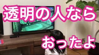 原田龍二さんの座敷わらしの宿で、見えてる子ど多かったようですね。 う...