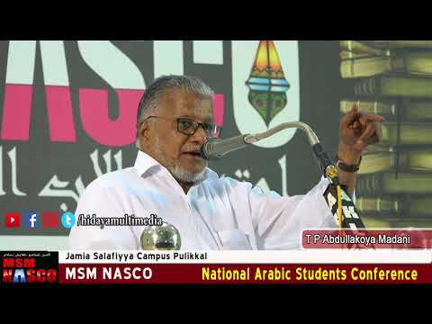 MSM NASCO | National Arabic Students Conference | T P Abdullakoya Madani | Pulikkal