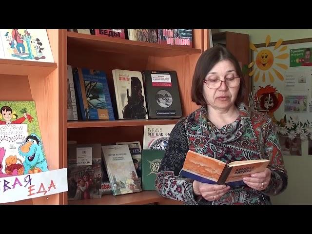 Изображение предпросмотра прочтения – ИринаКазанцева читает произведение «Песенка военных корреспондентов» К.М.Симонова