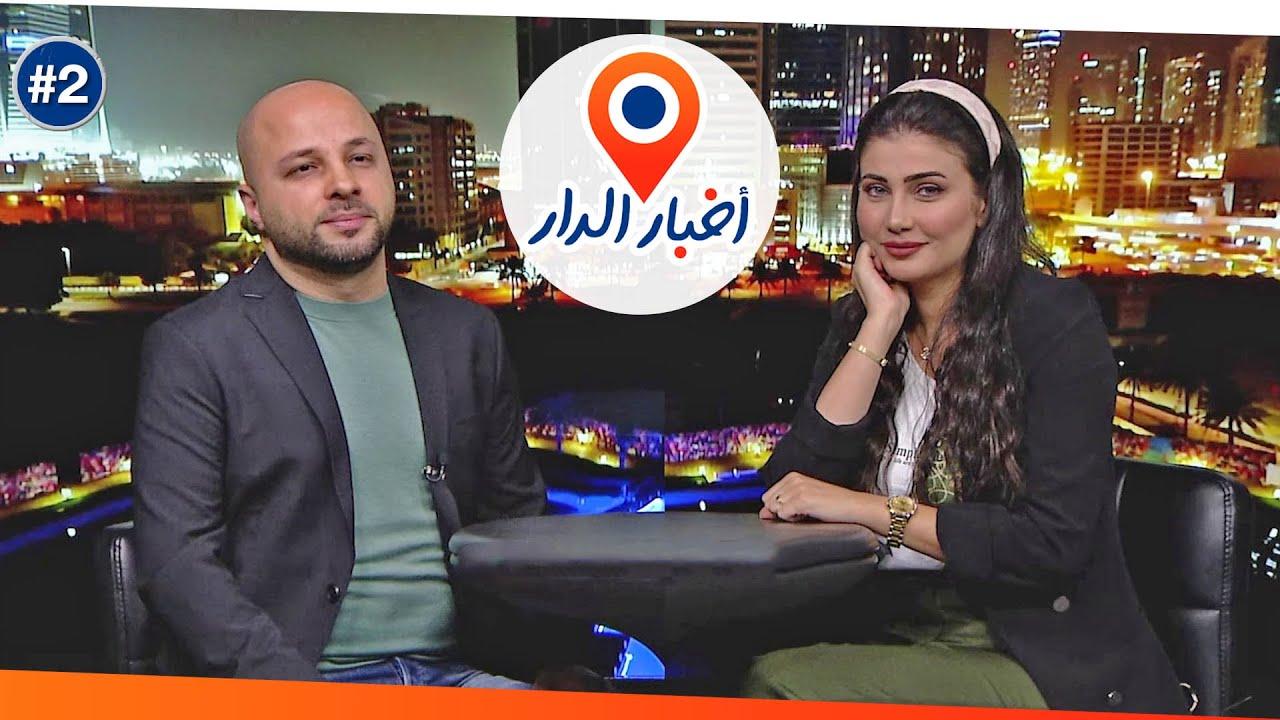 #أخبار_الدار... استياء في #تونس في #رمضان ومبادرات شبابية في #لبنان لمساعدة المحتاجين.  - نشر قبل 2 ساعة