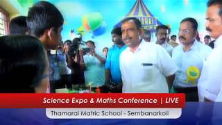 Thamarai Matric School - Science Expo & Maths Conference  2018  @ Sembanarkoil | Zeer0 Tv | LIVE