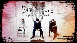 Тетрадь Смерти: Зажги новый мир (2016) /MV/ Death Note: Light Up The New World