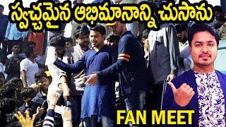 Vikram Aditya Thanks To His Fans | Vikram Aditya CRAZE in Vizag | #VikramAditya Latest Videos 2019
