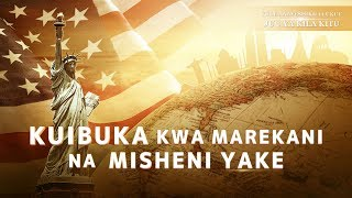 Swahili Gospel Video Clip