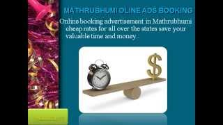 Book Ad in Mathrubhumi Text Classified and Display Advertisement through adeaction.