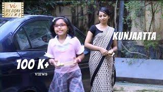 Kunjaatta   Malayalam Short Film on Motherhood   Six Sigma Films