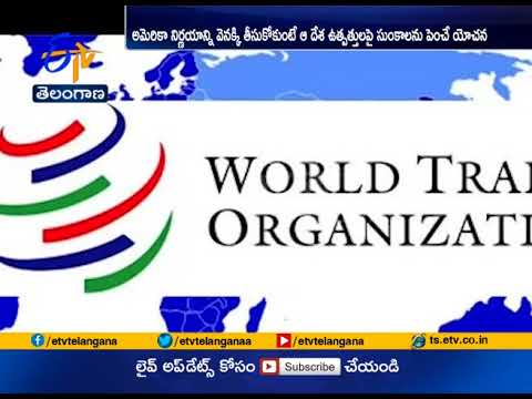 India Drags US to WTO | Over Steel, Aluminium Duties