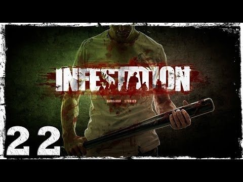 Смотреть прохождение игры [Coop] Infestation: Survivor Stories (War Z). Серия 22 - Неудачники.