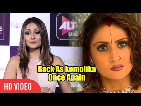 Urvashi Dholakia Reaction On Back As komolika   kasautii zindagii kay