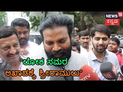 Sriramulu Given Task By BJP High Command To Douse Feud In Chitradurga