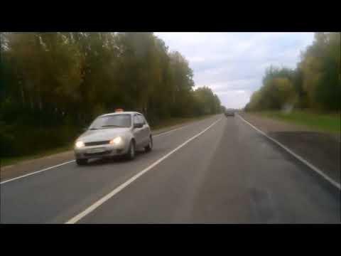 Дорога домой(г.Рославль)со стороны г.Брянска 06.10.2018г.