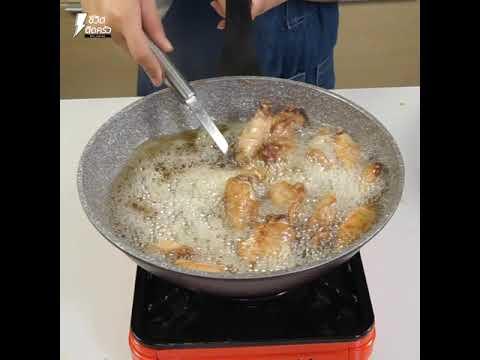 [แจกสูตร] ปีกไก่ทอดซอสมะขาม - ชีวิตติดครัว