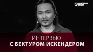 Основатель Kloop.kg о кыргызской молодежи, образовании и цензуре