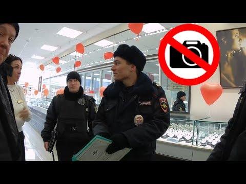Тихорецк.Как казаки боролись с ЦРУ.Отказ проследовать в отделение.Запрет съёмки в ювелирторге.