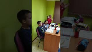 Открытый урок у младших школьников 20 сентября 2019 г. Видео 1