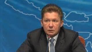 Миллер: Украина будет покупать российский газ по 167 долларов(, 2016-06-30T15:24:14.000Z)