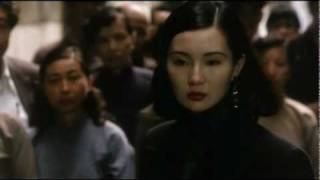 Center Stage 阮玲玉 Ruan Ling Yu (1992) Trailer 1
