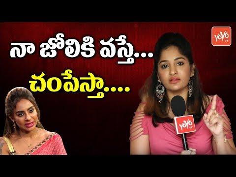 Actress Madhavi Latha Warns Sri Reddy | Advice to Pawan Kalyan Fans on Pawan Protest | YOYO TV