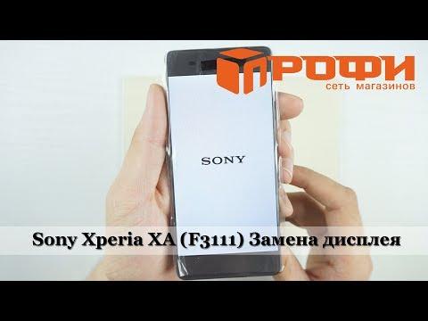 Sony Xperia XA (f3111) разборка и замена дисплея. Профи.