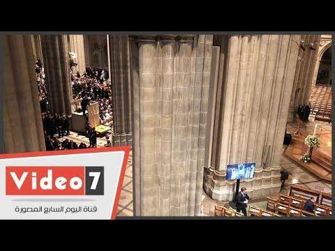 دوت مصر داخل كاتدرائية واشنطن قبل مراسم تأبين ماكين