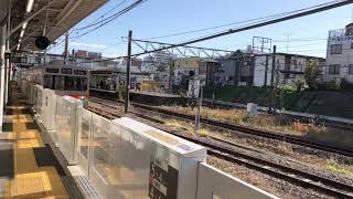 長津田に到着する東急9000系9001編成 回送