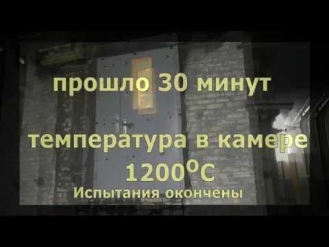 Металлические противопожарные двери EI 30 двупольные распашные