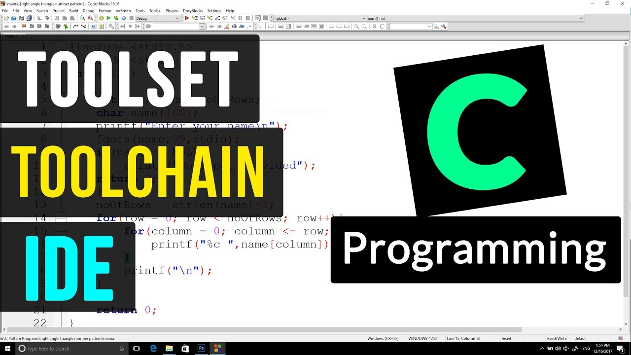 C Programming 4 - Tool set, Tool chain and IDE
